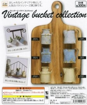 Vintage Bucket Collection ガチャ