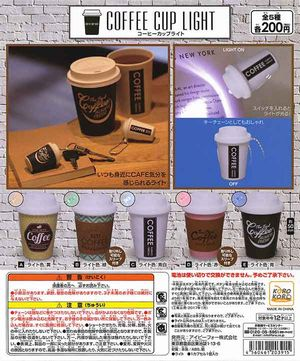 COFFEE CUP LIGHT ガチャ