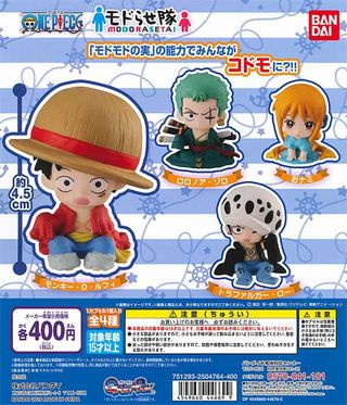 ONE PIECE モドらせ隊 ガチャ