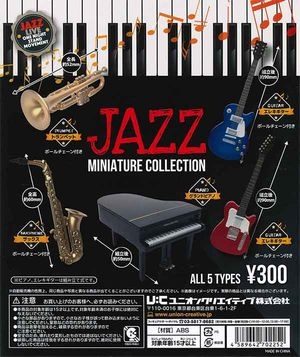 JAZZ MINIATURE COLLECTION ガチャ